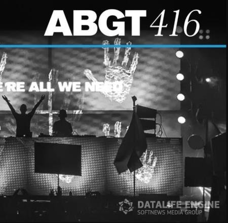 Above & Beyond, Solarstone - Group Therapy ABGT 416 (2021-01-15)